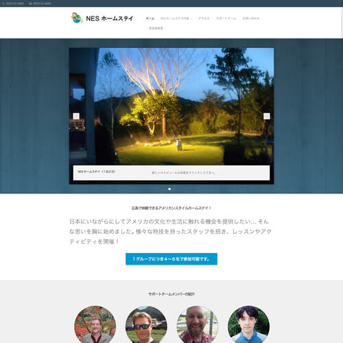 Homestay Neal - Platform: WordPress Goals: Consultation Website Update